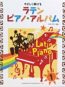 pianogakufu1